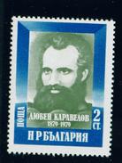 + 2891 Bulgaria 1979 Lyuben Karavelov - Writer, Publicist Journalist  Leader Of The Bulgarian Revolutionary Bucarest. * - Bulgarie