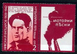 + 2909 Bulgaria 1979 Nikola Vapzarov Poet Freedom Fighter MNH / RED POSTER / 70 Geburtstag Von Nikola Vapcarov Bulgarie - Bulgarie