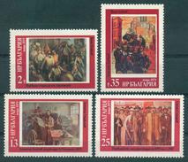 2910 Bulgaria 1979 1300 Années La Bulgarie: La Peinture. Les Premiers Socialistes Dimitar Blagoev Comme Rédacteur En Che - Bulgarie