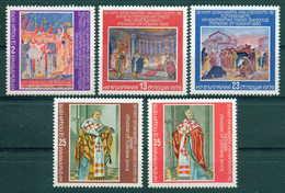 2922 Bulgaria 1979 Frescoes Rome Italy  ** MNH / Wandmalereien In Der Basilika San Clemente, Rom Bulgarie Bulgarien - Bulgarie