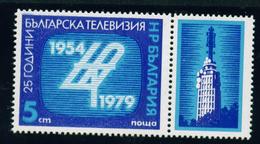 + 2927 Bulgaria 1979 Bulgarian Television  ** MNH / TELEVISION TOWER / 25 Jahre Fernsehen Bulgarie Bulgarien Bulgarije - Bulgarie