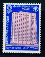 + 2850 Bulgaria 1979 Philatelic Exhibition PHILASERDICA 79 HOTEL VITOSHA - NEW OTANI ; Emblem Bird DOVE GLOBE ** MNH - Bulgarie