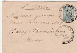 Russie Entier Postal 1893 - Briefe U. Dokumente