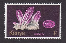 Kenya, Scott #105, Mint Hinged, Rocks, Issued 1977 - Kenya (1963-...)