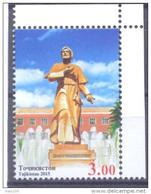 2015. Tajikistan, Monument Of M. Rumi, 1v Perforated, Mint/** - Tadschikistan