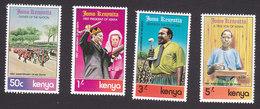 Kenya, Scott #150-153, Mint Hinged, Jomo Kenyatta, Issued 1979 - Kenia (1963-...)