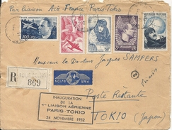 LETTRE REC 1ER VOL PARIS TOKIO PAR AIR FRANCE - Air Post