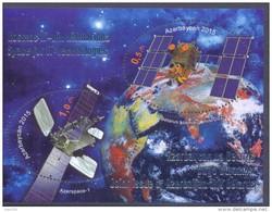 2015. Azerbaijan, Space For IT-technologies, S/s, Joint Issue With Belarus, Mint/** - Azerbaïjan