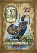 CHAD 2017 - Pelican, Water Birds S/S. Official Issue.