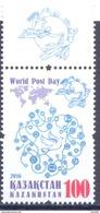 2016. Kazakhstan, World Post Day, 1v,  Mint/** - Kazakhstan
