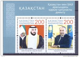 2015. Kazakhstan, Diplomatic Relations With UAE, 2v, Joint Issue With UAE, Mint/** - Kazakhstan