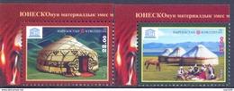 2016. Kyrgyzstan, Cultural Heritage On UNESCO, Kyrgyz Yurta, 2v Perforated, Mint/** - Kyrgyzstan