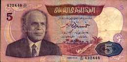 TUNISIE 5 DINARS Du 3-11-1983  Pick 79 - Tusesië