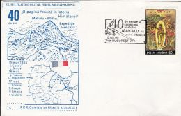 59456- CLIMBING, MAKALU PEAK, MAP, SPECIAL COVER, 1995, ROMANIA
