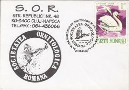 59479- WHITE SWAN, KINGFISHER, BIRD, SPECIAL COVER, 1996, ROMANIA