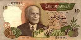 TUNISIE 10 DINARS Du 20-3-1986  Pick 84 - Tusesië
