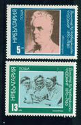 + 2945 Bulgaria 1980 Chudomir  - Dimitar Chorbadzhiev WRITER And PAINTER , Selbstportrat - Our People ** MNH Bulgarie - Nuovi