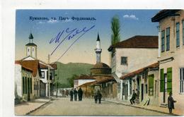 KYMAHOBO - - Bulgarie