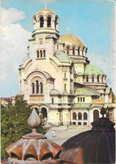 BULGARIA SOFIA 1971 - Bulgaria