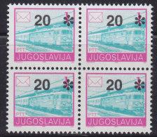 6. Yugoslavia, 1992, Definitive - Postal Service 20 Din, Block Of 4, MNH (**) Michel 2556 - 1992-2003 Federal Republic Of Yugoslavia