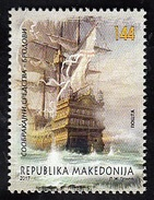 MACEDONIA, 2017, MICHEL 793 - TRANSPORT-SHIPS ** - Macedonia