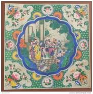 CHINE - GRAVURE ANCIENNE SUR PAPIER TOILE - SCENE DE CHÂTIMENT - FORMAT (39 X 39 Cm) - TRES BEL ETAT DE CONSERVATION - Asian Art