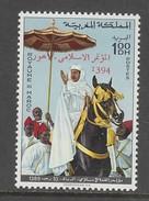 TIMBRE NEUF DU MAROC - CONFERENCE ISLAMIQUE. LAHORE (1394 DE L'HEGIRE). TIMBRE DE 1968 SURCHARGE N° Y&T 696