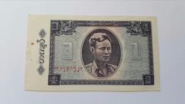 MAYANMAR 1 KYAT - Myanmar