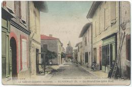 82 - Serignac (Beaumont-de-Lomagne / Montaubon) - La Grand'rue - Côté Sud - France