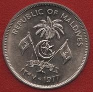 MALDIVES 5 RUFIYAA 1977 FAO - Food For Mankind Bonito Fish KM# 55 - Maldives