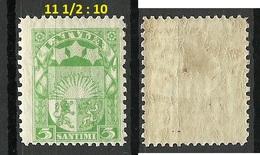 Latvia Lettland 1925 Michel 92 Perf 11 1/2 : 10 * - Lettonie