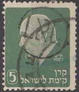 Israel FNJ KKL    Surcharge Poste Doar Dents Rognées à Gauche  (E8) - Sonstige