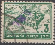 Israel FNJ KKL  Surcharge Doar Poste  (E8) - Sonstige