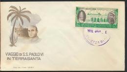 °°° JORDAN - FIRST DAY PAULUS VI - 1965 °°° - Giordania
