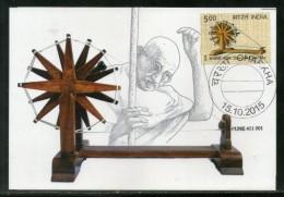 India 2015 Mahatma Gandhi Bardoli Charkha Spinning Wheel Max Card # 8298