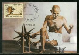 India 2015 Mahatma Gandhi Bardoli Charkha Spinning Wheel Max Card # 8300