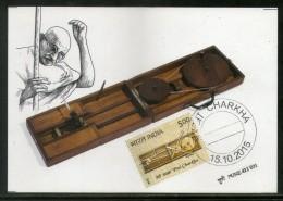 India 2015 Mahatma Gandhi Peti Charkha Spinning Wheel Max Card # 8293