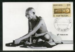 India 2015 Mahatma Gandhi Peti Charkha Spinning Wheel Max Card # 8295