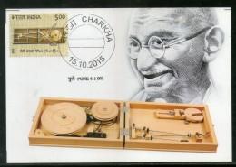 India 2015 Mahatma Gandhi Peti Charkha Spinning Wheel Max Card # 8296