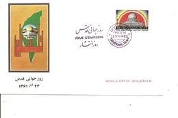 Iran- Journée De Jérusalem( FDC De 1982 à Voir) - Iran