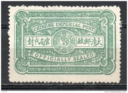 China Chine : (1133) 1910 Timbre De Retour (Aminci - Thin) - China