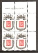 003704 Canada 1962 Victoria 5c Plate 1 Block UR MNH - Plate Number & Inscriptions