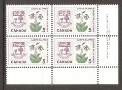 003715 Canada 1964 Emblems 5c Plate 1 Block LR MNH - Numeri Di Tavola E Bordi Di Foglio