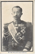 JAPAN  RUSSO-SINO WAR  GEN  YOSHIHISA  KITASHI  RAKAWA  . - Japan