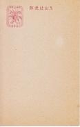 JAPAN  P.C. 48  MINT. ** - Postal Stationery