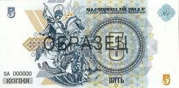 NOVOROSSIYA 5 PУБЛЕЙ (RUBLES) 2014 P-2s UNC SPECIMEN, REPLICA [NRU002] - Russia