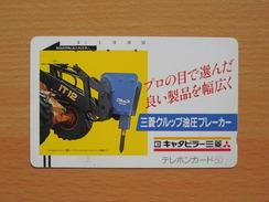 Japon Japan Free Front Bar, Balken Phonecard - 110-3662 / Baumaschine - Japan