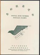 °°° FOLDER CHNA FORMOSA TAIWAN - POSTAL ZONE NUMBER - 1970 °°° - 1945-... República De China