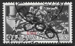 Italy  Aegean Islands Coo, Scott # 14 Used Ferrucci Issue, Overprinted, 1930 - Aegean (Coo)