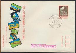 °°° FOLDER CHNA FORMOSA TAIWAN - MODERN REALIZATIONS - 1976 °°° - 1945-... Republik China